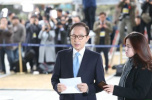 韩前总统李明博将首次出庭受审 或否认大部分指控