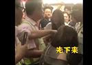 地铁丢手机控制车门