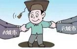 @准毕业生,南京3个月涌进1.9万人才,如今再推便民落户措施