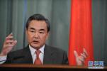 王毅同布基纳法索外长签署联合公报 两国恢复大使级外交关系