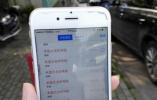 宁波官方:推销电话骚扰120,五房企被暂停网签缓发预售证