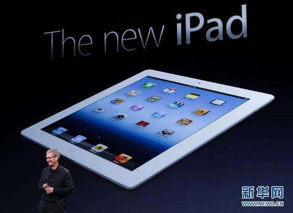 苹果遭遇集体诉讼 称所有Apple Watch都有缺陷