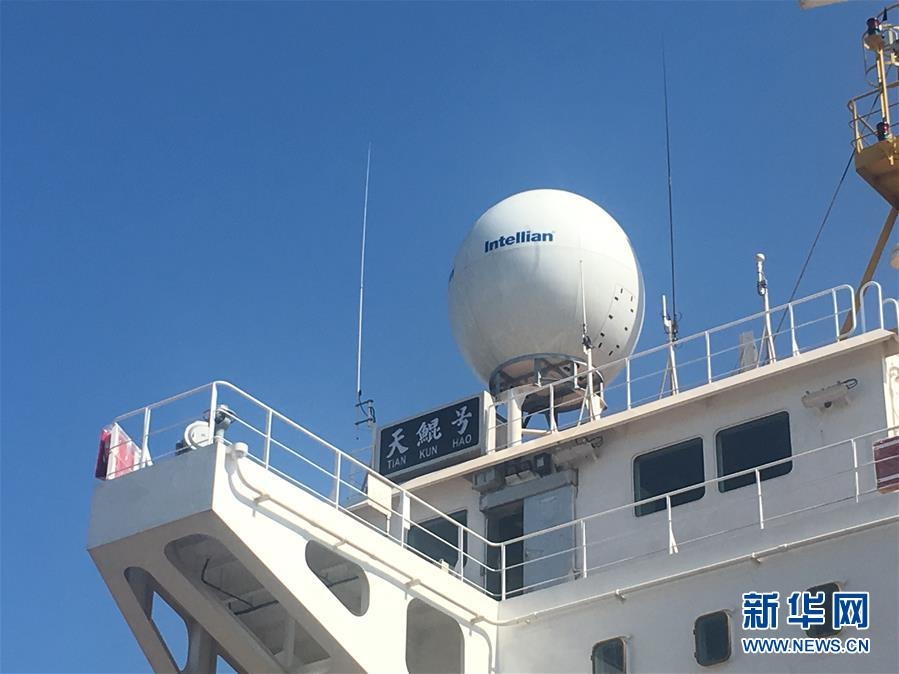 """(图文互动)(2)我国自主研发的疏浚重器""""天鲲号""""首次试航成功"""