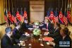 """朝中社称朝美领导人欣然同意互访 """"金特会""""如何影响朝鲜半岛?"""