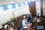 河北:贫困患者出院实际报销比例将达到90%