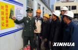 河北省开展特种设备安全隐患排查治理