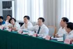 中共山东省委十一届五次全体会议举行