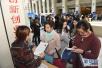 潍坊给来潍就业大学生发生活补助 每月领500到3000元