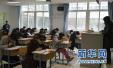 """济南市公务员考试周六面试 856人争330个""""席位"""""""