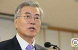韩国总统文在寅将对印度进行国事访问