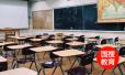 今年泰安民办高中增加到8所 共计招生2935人