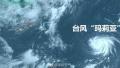 """台风""""玛莉亚""""暂时不影响深圳!但是停电、停水又来了……"""