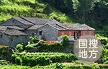 """济南先行区""""版图""""敲定:涉308个村居 户籍人口23.07万"""