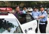 """青岛城市管理引入失信联合惩戒 处罚分类警醒""""严重失信""""当事人"""
