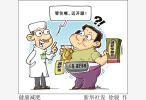 """不能再胖了!448斤""""90后""""胖墩开启手术缩胃减肥之路"""