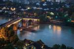 老房新生 杭州公布28处历史建筑活化利用示范项目