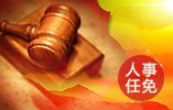 宋卫东任济南新旧动能转换先行区管理委员会主任