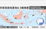 已造成16人死亡数百人受伤!这个景区近期去不得