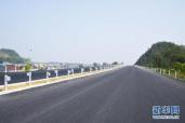 龙青高速主线全线贯通