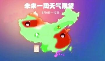 立秋炎值高涨 江苏最高气温37℃,台风也指望不上