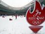 北京冬奥会和冬残奥会吉祥物全球征集启动
