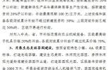 最高奖励250万元!杭州西湖区出台十大新政扶持现代农业