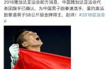 亞運會旗手確定!江蘇籍奧運冠軍趙帥擔任開幕式旗手
