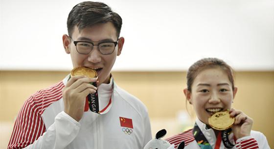 10米气手枪混合团体赛:中国选手夺冠