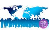 济南出入境客流量达近80万人次 比去年同期增长55%