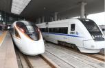 今日要闻:十一假期火车票开售 亚运会闭幕式今晚上演