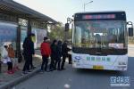 石家庄:女子公交上发病 身边众多好心人援手