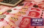两部门:免征金融机构向小微企业贷款利息收入增值税