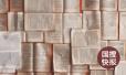 税务总局:新个税法分3阶段实施 确保纳税人享红利