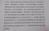 张小平离职影响中国登月?研究院院长回复:对全局影响不大