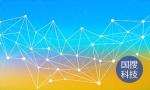 """世界智能制造大会:丰硕成果开启""""智能""""新未来"""
