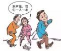 """""""拾物平分""""骗局卷土重来 南京一老人金项链被骗走"""