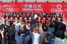 中国制药行业一场顶级盛会---APIChina原料药会
