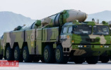 """俄媒:""""东风""""-21D导弹令美航母束手无策 10马赫攻击难被拦截"""