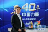 韋俊賢:打造中華飲食文化的響亮名片