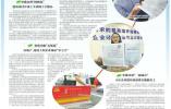"""全面落实""""一次办成"""" 济南在全省率先推行建设手续网络证照"""