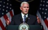 """美國副總統聲稱美""""太空軍""""將很快成形:要像主導地球一樣主導太空"""