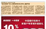 """北京网红""""徐记烧饼""""迁入西四百姓生活中心重开张"""