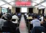乡村振兴与茶旅融合高级研修班在杭举办