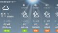 气温回升了?本周河南基本无降水 周中期气温略有下降