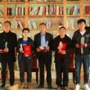 第五届农民文学奖颁奖