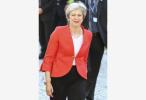 """英首相为脱欧协议草案""""拉票"""":不会有更好的版本"""