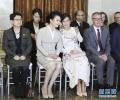 彭丽媛观看歌剧《图兰朵》选段