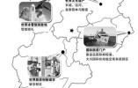 河北出台旅游高质量发展规划:2025年将建成四大产品