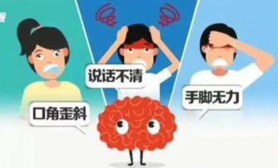 脑卒中是老年病跟年轻人没关系?哪个年龄都会得!