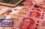中国11月新增人民币贷款和社会融资增量超预期